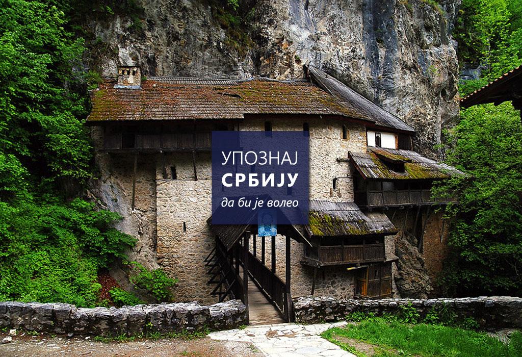 manastiri jugozapadne srbije