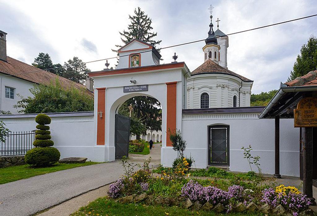 manastiri fruške gore