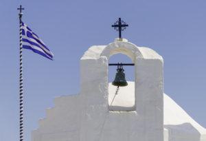 grčka hodočašće
